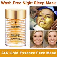 24K Active Gold Anti aging Wash Free Facial Sleep Mask Eliminate Wrinkle Firming Skin Whitening Face Care Night Cream 135g
