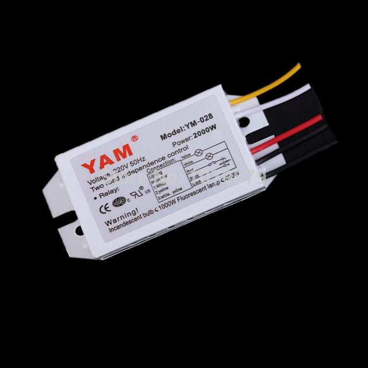 Коммутатор YAM 2 /, 2 3 /2000w 220V , YM-028