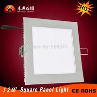 4pcs ultrathin 12W LED Panel Light Ceiling down Lamp AC110V Recessed Mount Square spot lighting for home 180*180mm