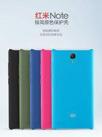 100%Original XIAOMI Accessorie For RedMI Note Red rice Note Phone Back Cover Protective case -Phone Case-1141200033