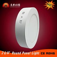 1pcs hot selling AC110V LED Panel Light  24W LED Round Ceiling Light Aluminum Spot down Lamps 300mm*300mm Indoor Lighting