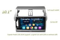 PENHUI A9 CORTEX Andriod 4.2.2 2  Car DVD Toyota Prado 150 2014 Car GPS PC Car Video Car navi