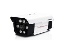 1200TVL Night Vision Waterproof Outdoor High Definition CCTV Camera