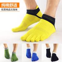 Free Shipping!100% High Quality Cotton Toe Socks Men's Five fingers Ventilate Mesh Toe Socks