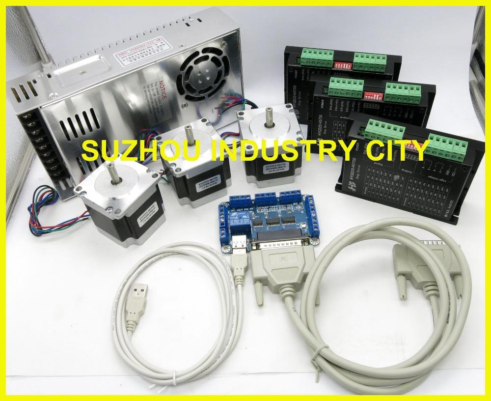 Шаговый двигатель Suzhou Industry City 3Axis name23 + 9/42vdc, 4 + switch400w 36v + 5axis 3 Axis stepper motor kits шпиндель станка suzhou industry city 220v1 5kw cnc er16