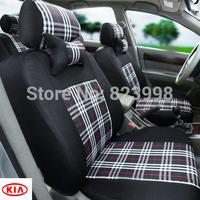 Free shipping seat cover for KIA K3  K2  K5  Cerato  Furui Di  Ruiou  Sportage  New Squeak  Sorento  car accessories