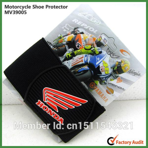 Motorcycle Gears Logo Popular Motorcycle Gear Shift