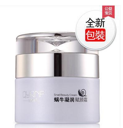 Snail Cream Korea Imported Raw Materials Whitening Face Cream Anti Aging Wrinkle Moisturizing Acne Treatment Cream Face Care(China (Mainland))