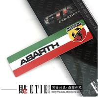 2015 High Quality Tempreature Resistance Aluminum Alloy Car Emblem For Abath