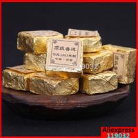 Yunnan puer tea Ripe tea Top 2003 year collection of tea Small TuoCha mini square brick