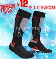 Ski socks Merino wool hiking socks breathable wicking terry towel bottom Tall wild outdoors hiking socks