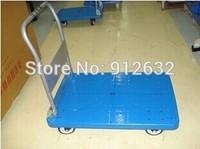 Flat car, flat cart, priced direct selling plastic mute 600 * 900 fold flat cart