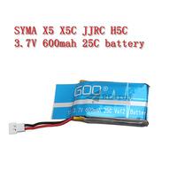 SYMA X5 X5C JJRC H5C quadrocopter common upgrade parts 600MAH 3.7V lithium battery