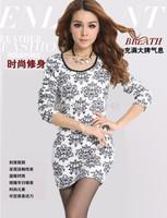 women Print leopard flower cartoon star streak Bodycon Vogue Long Sleeve Crewneck Stretch Slim Pullover Base T-shirt tops Blouse