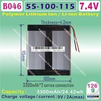 [B046] 7.4V,3000mAH,[55100115] PLIB ( polymer lithium ion / Li-ion battery) for tablet pc,GPS,mp4,cell phone,speaker,POWER BANK