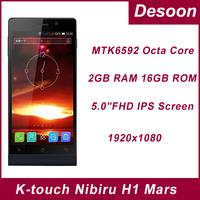 "Original K-touch Nibiru Mars H1 h1c Phone MTK6592 Octa Core 1.7G Android 4.2 2GB+16GB 5.0"" FHD IPS 1920x1080 WCDMA 13.0MP"