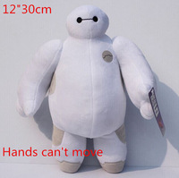Big Hero 6 Baymax plush Stuffed Toys Soft Crystal Cotton Material High Quality Baymax Baby Toys 12inch 30cm.Free Shipping
