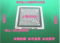 2pcs EM2100ICJ23HM EM2500IAJ23HM Stencil High quality