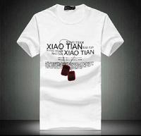 2015 New Men tees Fashion Short Sleeved Round Neck Men t shirt Casual Men t-shirt hot sales tees