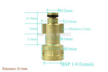 Пена лэнс адаптер совместимость с Bosch