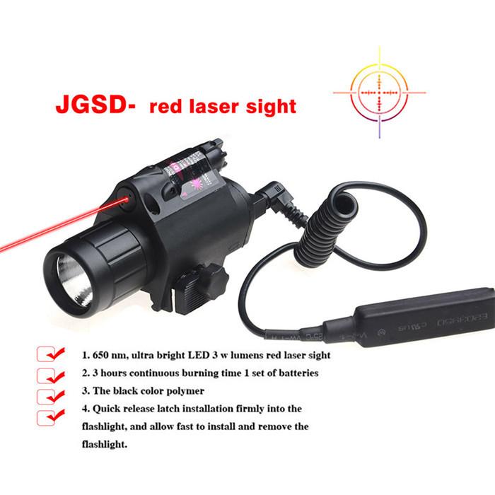 Лазер для охоты Baistra 1 650nm JGSD-R