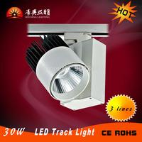 Hot modren styel  3 Llines COB LED Track Light 30W Adopting Cold-chamber Die Casting Aluminum Heat Radiator LED Track for store