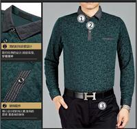 Promotion men's leisure Long sleeve T-shirt,Men's clothing,Elegant long sleeve shirts,free shipping.OKC010