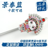 Cloisonne peking opera facebook bookmarks unique metal crafts commercial gifts abroad logo