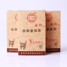 80g Yunnan Pu er tea 2012 cooked puer tea Lipid lowering slimming Menghai court Mini Tuocha