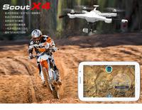 Walkera RTF FPV Scout X4 / come with Camera iLook + G-3D Gimble + 22.2V Battery + DEVO F12E Transmitter /  Flight time 25 minute
