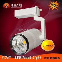 2 Lines 30w LED Track Light High Power 2950LM LED Track Light Rail White body AC100~240V 1 piece/bag housing  Indoor lighting