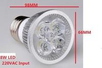 8W LED E27 PLUG 60CM LONG