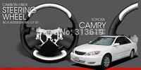 CAMRY The steering wheel    Carbon fiber steering wheel