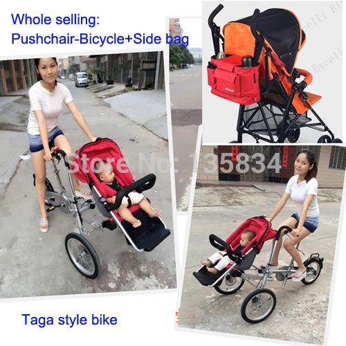 �������������� 3 �� 1 Детская коляска + 1 16/3 3 1 Eplus B259-6