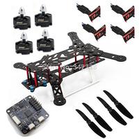 New RC BX300 Frame DIY Quadcopter Multirotor Kit & Emax MT2204 KV2300 Brushless Motor & Simonk 12A ESC & CC3D & 6030 Propeller