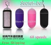 Free shipping 68 speeds car Remote Control Vibe Remote wireless sex egg, masturbation vibrating egg,Car Key Sex Toy for women