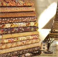 12PCS 45CM*50CM cotton sewing fabric scrapbooking Patchwork fabric brown flower quilt tilda doll cloth tecido zakka  diy  tissue