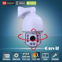 PTZ 1080P IP Camera Pan/Tilt/zoom Outdoor Hi-speed Dome varifocal 4.7-94mm Lens Network p2p Video CCTV Camera