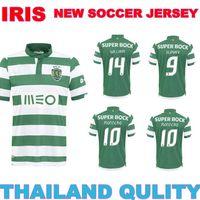 2015 LISBON jersey lisbon home white green soccer jersey 14 15 top thai lisbon MONTERO NANI  SLIMANI WILLIAM jersey