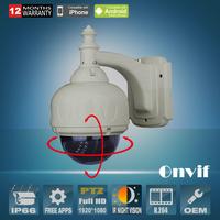 1080P PTZ Network IP Camera 25fps 22IR Outdoor P2P Video Surveillance Day/Night 360 Zoom 3-10mm Lens Security CCTV Camera