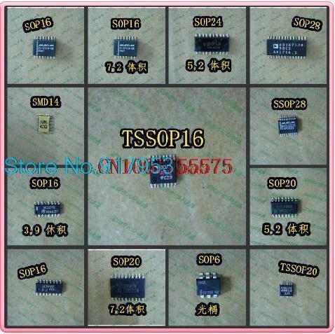 20PCS HEF4001BT HEF4001B HEF4001 4001 SOP14 IC(China (Mainland))
