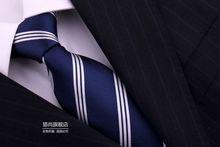 Brand Silk Tie Ties Collar Cravate Neckties Corbatas Blue White Striped For Mans Gentlemen Formal Busniess