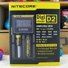 New Arrivals Nitecore D2 Digicharger LCD Display Battery Charger Original Nitecore Charger EU/US/UK Plug Optional
