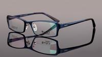 quality Large Size light aluminum magnesium alloy myopia glasses frame 19g light full frame  Men eyeglasses frame 121