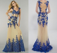 New Design Sweetheart with Beading Champagne Tulle Prom Dresses 2015 Appliques