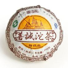 Puer cucinato tè 2012 yunnan pu'er maturo tè grande foglie prodotti
