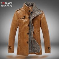 2014 men's Winter Fur lining Thickening And Wool Windbreak Waterproof warm Leather Jackets big size leather Coat for men