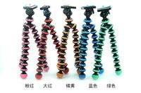 sale wholesale1000pcs/lot universal Medium type Type Flexible Ball octopus Leg Mini Digital Camera Tripod Octopus foot shape