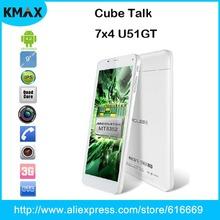 Cube Talk 7×4 U51GT 3G Tablet PC MTK8382 Quad Core 7 inch IPS 1024×600 8G ROM Android 4.2 Dual SIM 2.0MP WiFi GPS