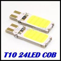 2pcs/lot x T10 194 168 W5W 24led t10 cob led white 5W High Power LED Car Door Lamps Indicator Light Reading Light  Bulbs White